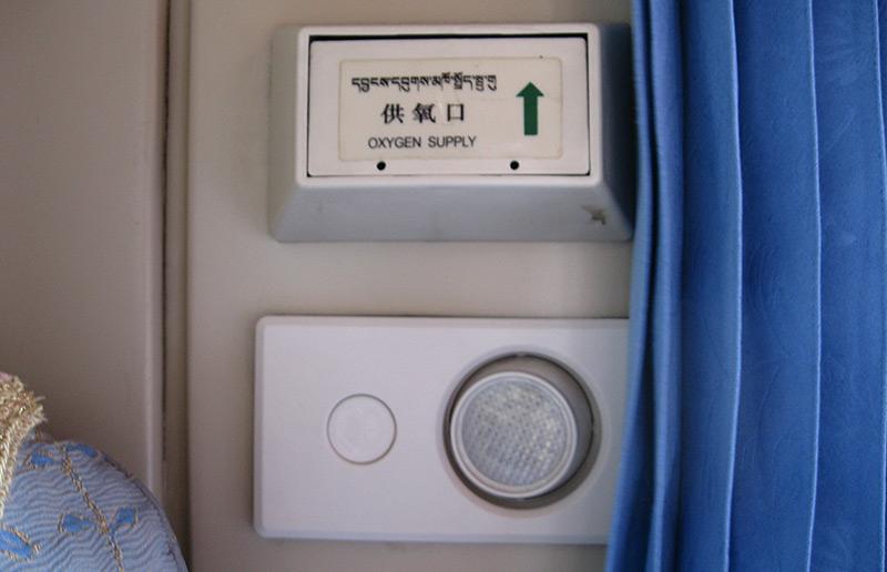 Oxygen Supply on Tibet Traina