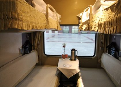 The Soft Sleeper of Qinghai Tibet Train